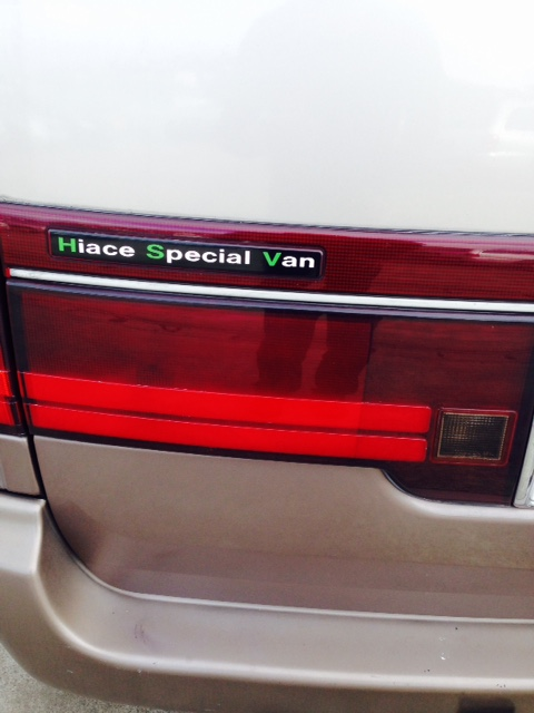 HSV Sticker.jpg